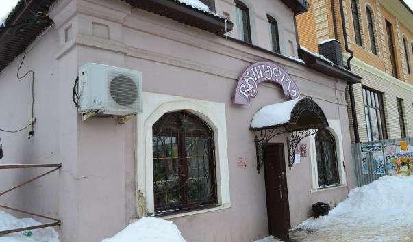Кафе Чебуречна