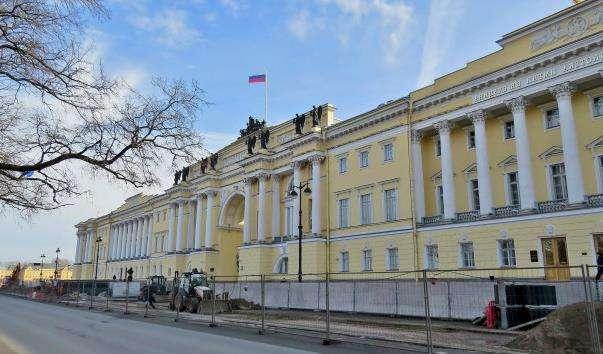 Президентська бібліотека імені Б. Н. Єльцина