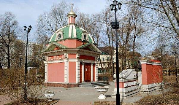 Катерининський парк у Москві