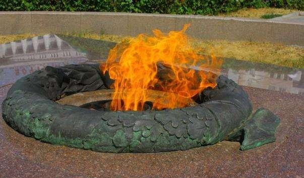 Меморіал Вічний вогонь