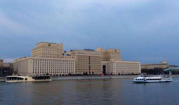 Комплекс будівель Міністерства оборони РФ на набережній Фрунзе