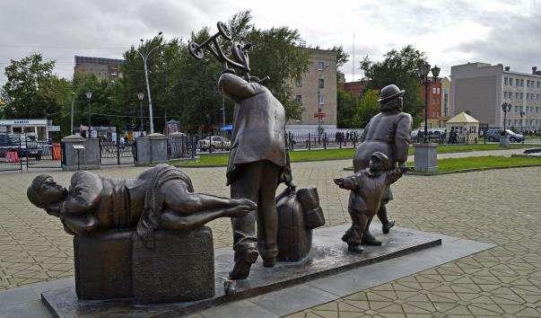 Памятник пасажирам