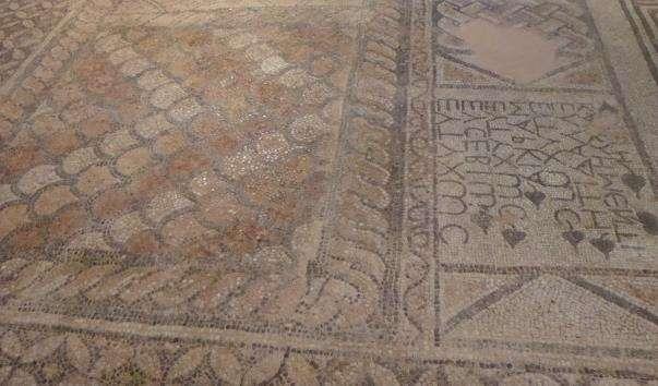 Музей візантійської культури