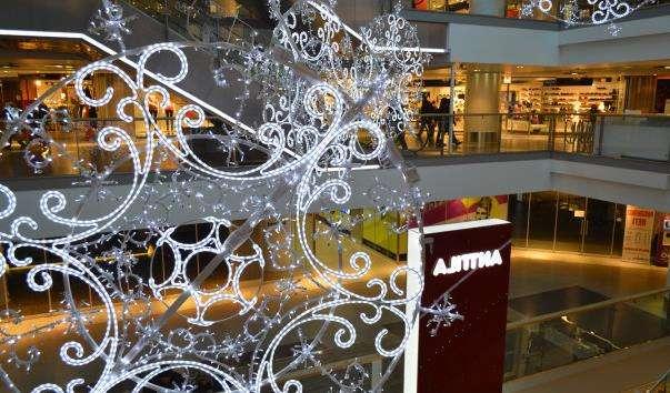 Торговий центр Итакескус