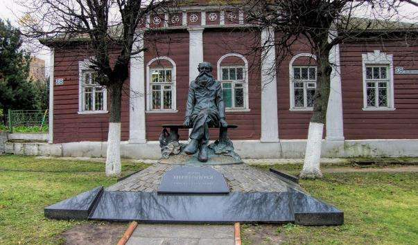 Памятник П. А. Кропоткіна в Дмитрові