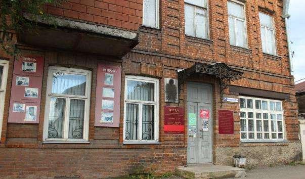 Галицький краєзнавчий музей