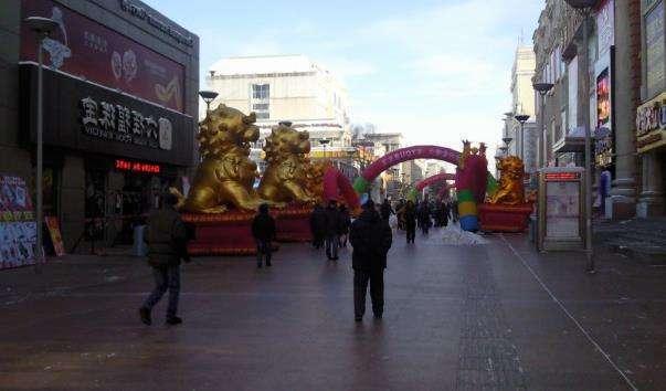Торговий центр Хуафу