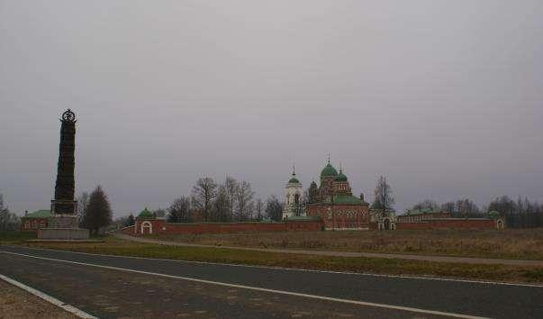 Спасо-Бородінський жіночий монастир