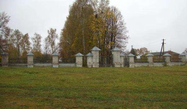 Музей-заповідник Грибоєдова Хмеліта