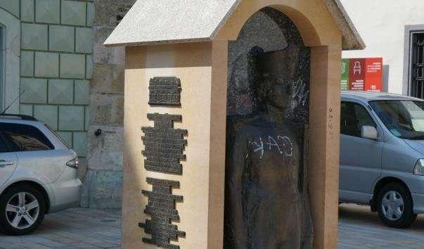 Памятник митникам