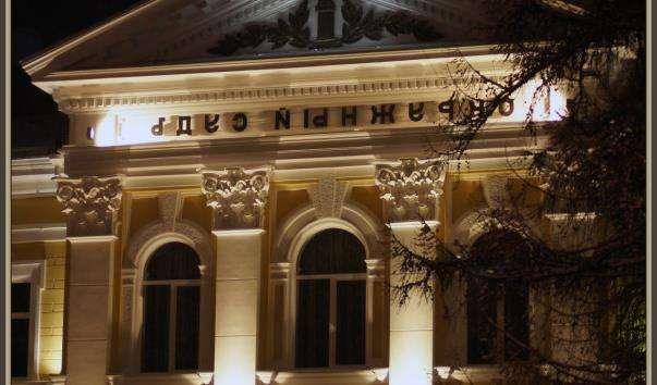 Нижегородський обласний суд