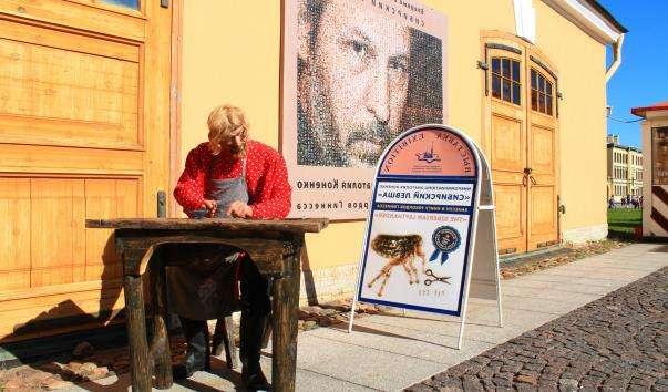 Музей мікромініатюри «Російський Лівша»