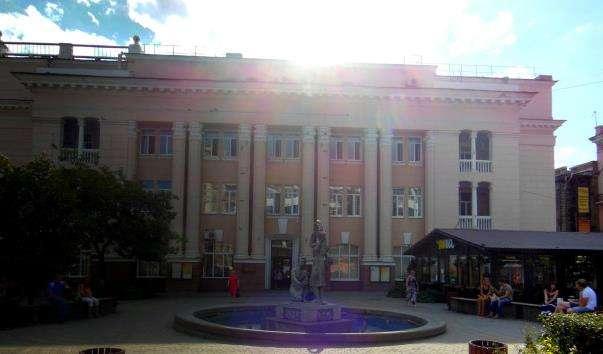 Ростовська Державна консерваторія ім. С. В. Рахманінова