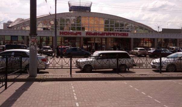Центральний ринок у Білгороді