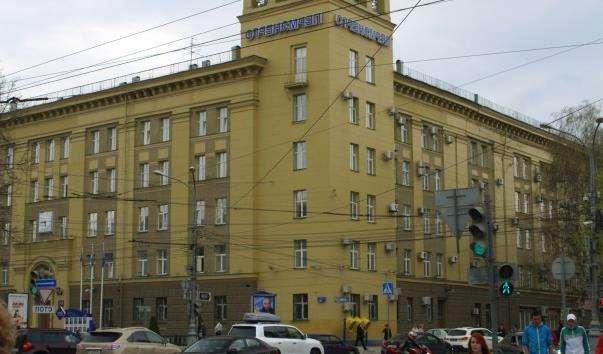 Комсомольський проспект
