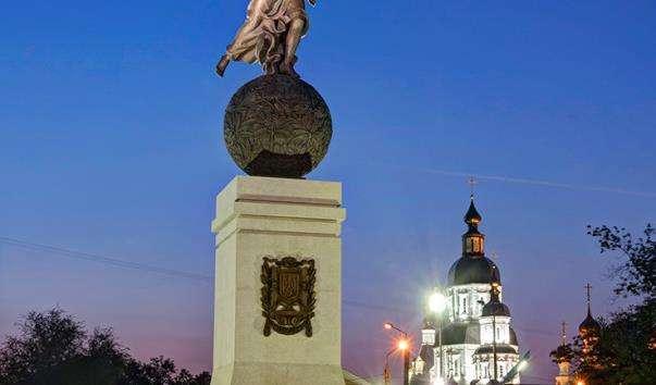 Площа Конституції