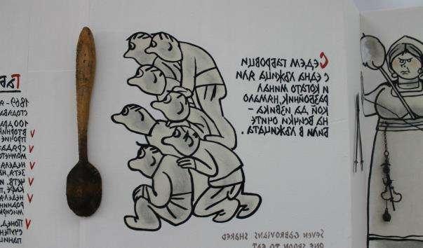 Музей сатири і гумору у Габрово