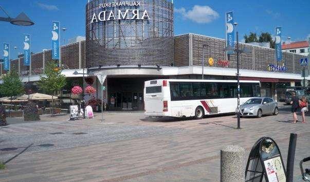 Торговий центр Armada