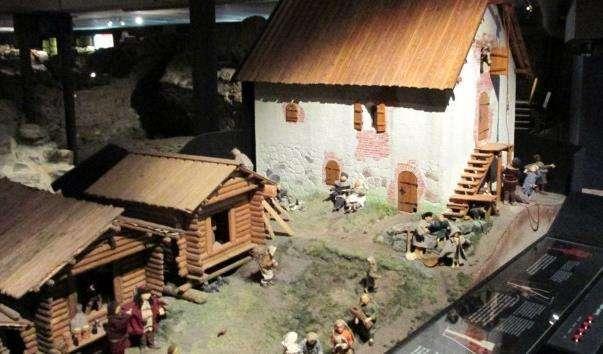 Музей «Абоа Ветус»