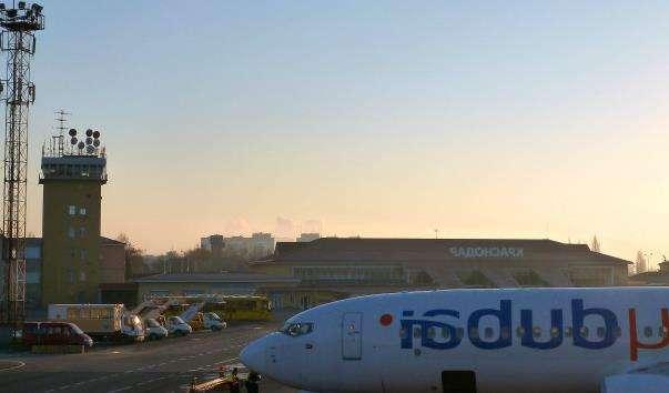 Міжнародний аеропорт Краснодар - Пашковський