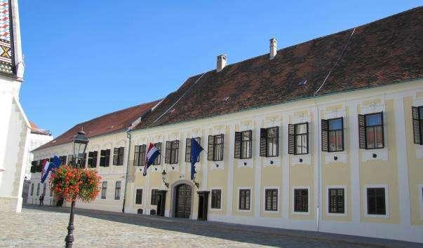 Будинок Уряду Хорватії