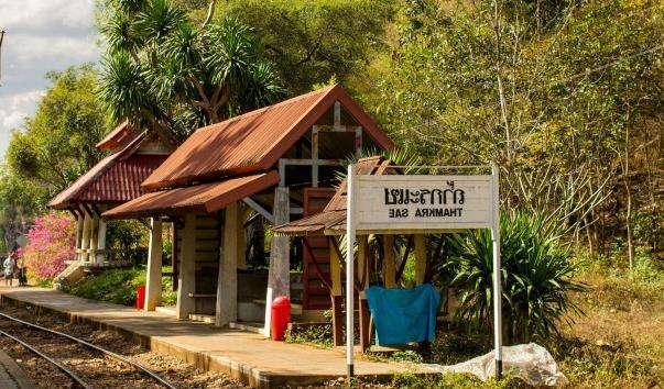 Залізнична станція Tham Krasae