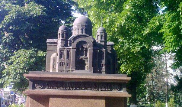 Скульптура Храм Святого Олександра Невського в Ростові-на-Дону