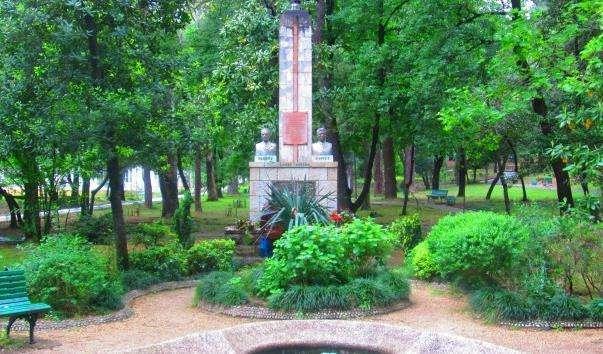 Міський парк Тівата