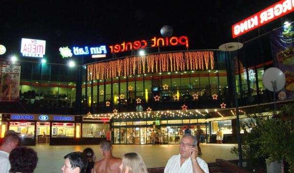 Шопінг-центр Blue Port