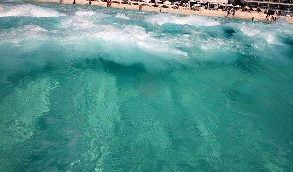 Пляж Forum