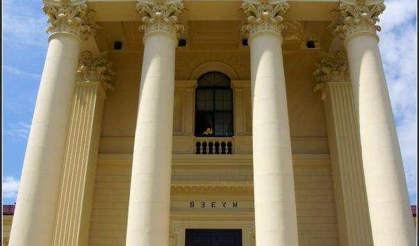Сочинський художній музей