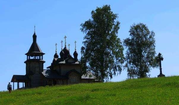 Храм Всіх Святих Уралу і Сибіру