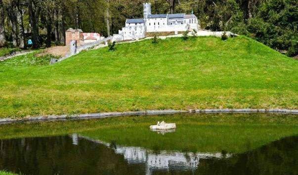 Парк Богемиум