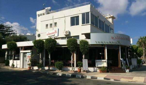 Ресторан «Романтика»