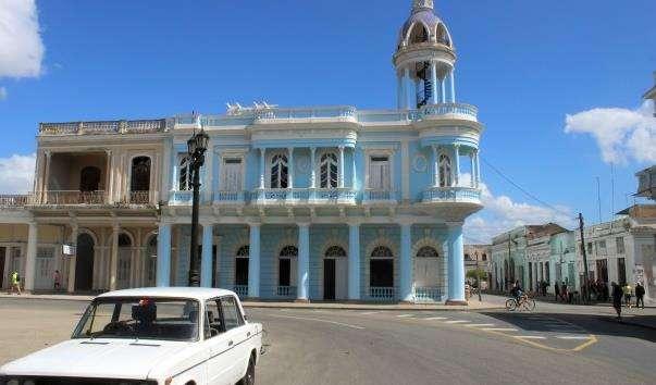 Будинок культури імені Бенхамина Дуарте